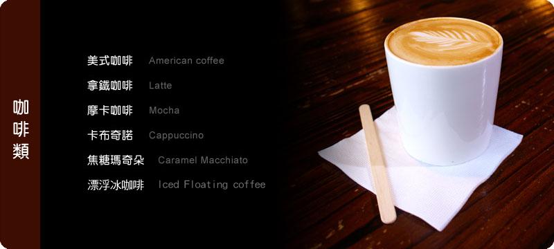 a_coffee.jpg