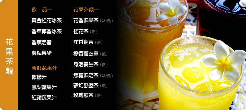 b_tea.jpg