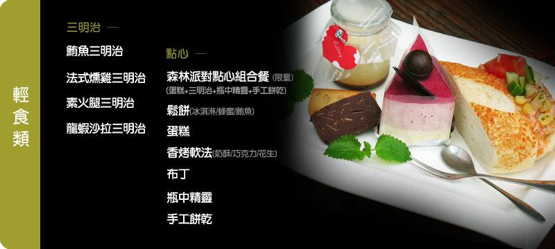 c_ligh_meal.jpg