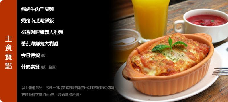d_meal.jpg