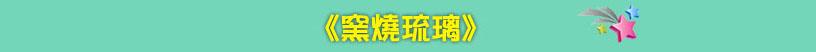 2012年03月16日 - 风前横笛手工网 - 风前横笛手工网博客
